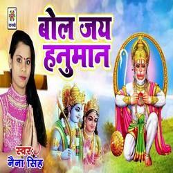 Bol Jai Hanuman songs
