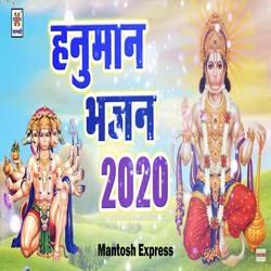 Listen to Hanuman Bhajan 2020 songs from Hanuman Bhajan 2020