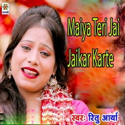 Maiya Teri Jai Jaikar Karte songs