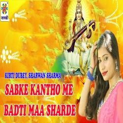 Sabke Kantho Me Badti Maa Sharde songs