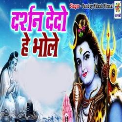 Darshan Dedo He Bhole songs