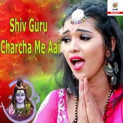 Shiv Guru Charcha Me Aai songs