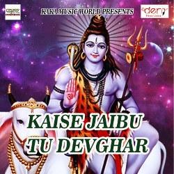 Listen to Karthik Ganesh Ke Leke Jaib Naihar Ji songs from Kaise Jaibu Tu Devghar