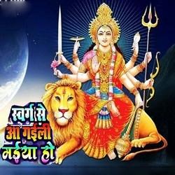 Listen to Swarg Se Aa Gaili Maiya Ho songs from Swarg Se Aa Gaili Maiya Ho
