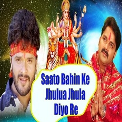 Saato Bahin Ke Jhulua Jhula Diyo Re songs