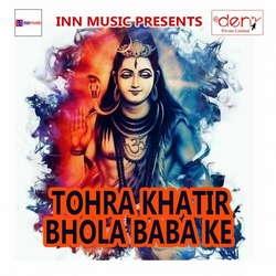 Listen to Vinawa Bajake Mai songs from Tohra Khatir Bhola Baba Ke