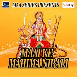 Listen to Tohse Chand Bhi Sharmala songs from Maai Ke Mahima Nirali