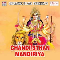 Chandi Sthan Mandiriya songs
