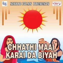 Listen to Dekha Jhumata Sagaro Jahanwa songs from Chhathi Maai Karai Da Biyah