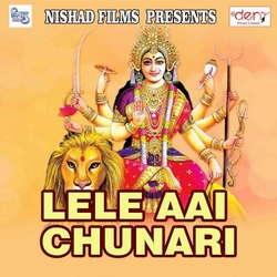 Listen to Niranjan Sang Poojwa Gail Ba Devghar songs from Lele Aai Chunari