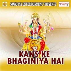 Listen to Jaii Ke Baa Maihar Nagaria songs from Kans Ke Bhaginiya Hai