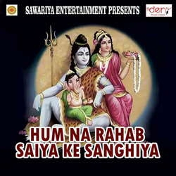Listen to Mori Maiya Shero Wali songs from Hum Na Rahab Saiya Ke Sanghiya