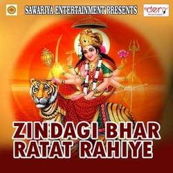 Listen to Saato Bahiniya Ke Jhulua songs from Zindagi Bhar Ratat Rahiye