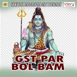 Listen to Somvar Ke Din Aiha songs from Gst Par Bol Bam