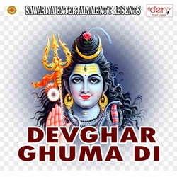 Listen to Naya Samchar Ba songs from Devghar Ghuma Di