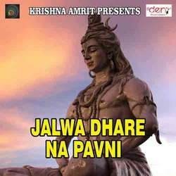 Listen to Chot Baate Tikora songs from Jalwa Dhare Na Pavni