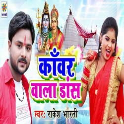 Kanwar Wala Dance songs
