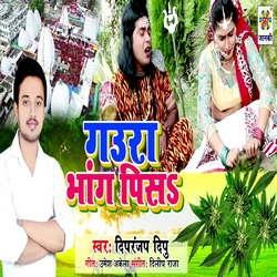 Gaura Bhang Pisa songs