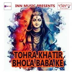Tohra Khatir Bhola Baba Ke songs