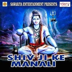 Shiv Ji Ke Manali songs