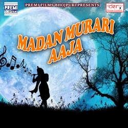Madan Murari Aaja