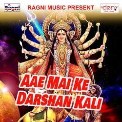 Aae Mai Ke Darshan Kali songs