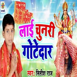 Laai Chunri Gotedar songs