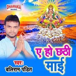 A Ho Chhathi Maai songs
