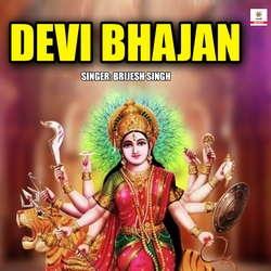 Devi Bhajan songs
