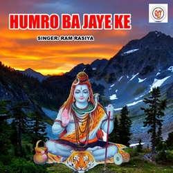 Humro Ba Jaye Ke songs