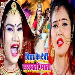 Vidha Ke Devi songs