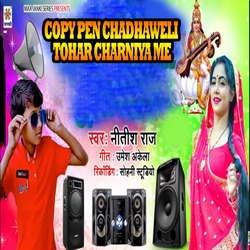 Listen to Copy Pen Chadhaweli Tohar Charniya Me songs from Copy Pen Chadhaweli Tohar Charniya Me