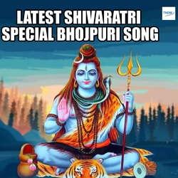 Listen to Gerua Rang Sadiya songs from Latest Shivaratri Special Bhojpuri Song