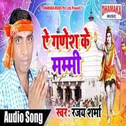 A Ganesh Ke Mummy songs