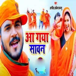 Aa Gya Saawn songs