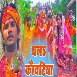 Chal Kanwariya songs