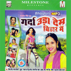 Listen to Maja Marke Bhagal Bahnoaiya songs from Garda Uda Dem Bihar Main