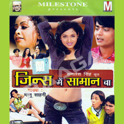 Listen to Chokh Nazar Se Mari Ke songs from Jeans Main Saman Ba