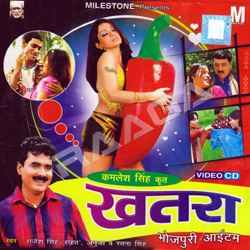 Listen to Kehu Kahiyo Ye Goriya songs from Khatra