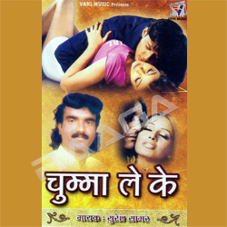 Listen to Payal Baje songs from Chumma Le Ke