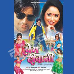 Listen to Raat Bhar Palang Pe Kacha songs from Prem Deewani