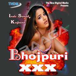 Listen to Ghusal Ghusal songs from Bhojpuri XXX