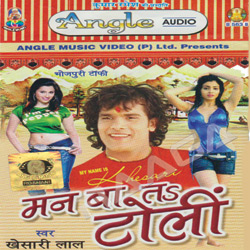 Listen to Naikhe Milal Babuji Ke Dar Se songs from Man Ba Ta Toli