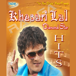 Listen to Dheela Pehnu Ta Dono Sake Choot Lagela songs from Diamond Star Khesari Lal Hits