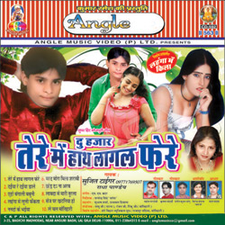 Listen to Nando Ke Bhaiya songs from 2013 Mein Hanth Lagal Fere