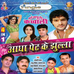Listen to For Dehab Toharo Fulauna songs from Aadha Pet Ke Jhooola