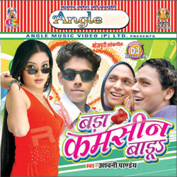 Listen to Bari Kamseen Baru songs from Bada Kamsin Badu