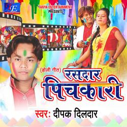 Listen to Sarso Me Parso Dharayieli songs from Rasdar Pichkari