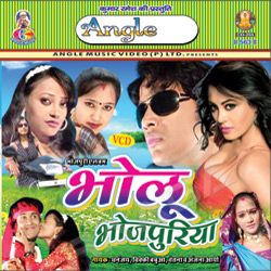 Listen to Bhauji Gawana Ke Pehle songs from Bholu Bhojpuriya