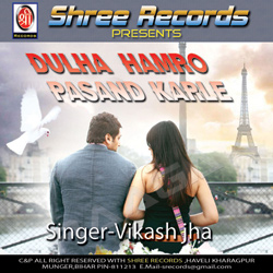 Listen to Lachke Kamariya Ke songs from Dulha Hamro Pasand Karle